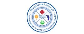 Λογότυπο Essias